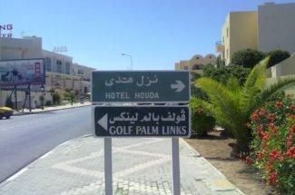 hotel_houda_golf_spa_30